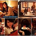 【米特小日子】2013,01,26,6|熊盧歸國峇里島813補過生日001