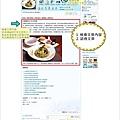 【Xuite隨意窩】駐站部落客操作教學|認養操作:STEP3辨別文章並認養