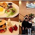 2013,02,03,7【費尼漢堡 Fani Burger】台北內湖內湖科學園區美式餐廳美食食記|甜點下午茶早午餐新推出 (愛吃客評鑑團約訪)001
