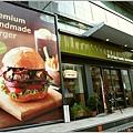 2013,02,03,7【費尼漢堡 Fani Burger】台北內湖內湖科學園區美式餐廳美食食記|甜點下午茶早午餐新推出 (愛吃客評鑑團約訪)002