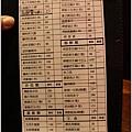 2013,02,05米特【呼搭啦生蠔‧孜然串燒屋】台北內湖成功店捷運站串燒美食餐廳食記017