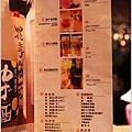 2013,02,05米特【呼搭啦生蠔‧孜然串燒屋】台北內湖成功店捷運站串燒美食餐廳食記020