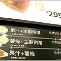 米特@2011【IKEA宜家家居餐廳】台北松山|賣場餐廳食記004
