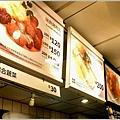 米特@2011【IKEA宜家家居餐廳】台北松山|賣場餐廳食記006