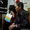 2013,02,14,4【親戚】大年初五|松山大伯家和奶奶拜年017
