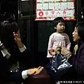 2013,02,14,4【親戚】大年初五|松山大伯家和奶奶拜年024