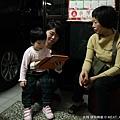 2013,02,14,4【親戚】大年初五|松山大伯家和奶奶拜年032