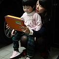 2013,02,14,4【親戚】大年初五|松山大伯家和奶奶拜年036
