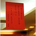 米特 味玩待敘@2013,02,16【我家牛排 My Home Steak】台北內湖|內湖麗山店|737美食商圈餐廳食記|熟悉滋味,最划算的吃到飽004
