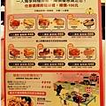 米特 味玩待敘@2013,02,16【我家牛排 My Home Steak】台北內湖|內湖麗山店|737美食商圈餐廳食記|熟悉滋味,最划算的吃到飽008