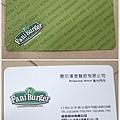 米特 味玩待敘@2012,09,08,7【費尼漢堡Fani Burger】台北內湖 內湖科學園區 美式餐廳食記-名片