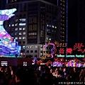 2013,03,09,6 朋友聚會【旅遊】新竹縣|2013台灣颩風會新竹燈會,燭光盛宴045