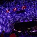 2013,03,09,6 朋友聚會【旅遊】新竹縣|2013台灣颩風會新竹燈會,燭光盛宴102