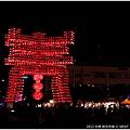 © 米特 味玩待敘|2013,03,09,6【FORD】福特試駕活動|跟著FOCUS到新竹看超浪漫的台灣燈會和南寮海灘034