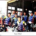 米特,味玩待敘 © MEAT|2011,10,04【遊記】台東綠島柚子湖祕密景點003