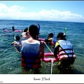 米特,味玩待敘 © MEAT|2011,10,04【遊記】台東綠島柚子湖祕密景點004