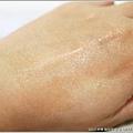 米特,味玩待敘 © MEAT|2013【保養品體驗】瑞士SwissVita|微晶3D全能精華|我的無痛提拉微整型秘密017