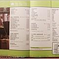 米特,味玩待敘 © MEAT76|2013,04,1,1|推薦【蹺蹺板小屋|Seesaw Huts】台北內湖|複合式餐廳食記|捷運西湖站010-菜單