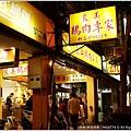 米特,味玩待敘 © MEAT76|2013【良美鵝肉專家】台北南港|鵝肉餐廳食記|近捷運昆陽站002