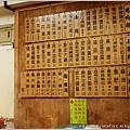 米特,味玩待敘 © MEAT76|2013【良美鵝肉專家】台北南港|鵝肉餐廳食記|近捷運昆陽站006