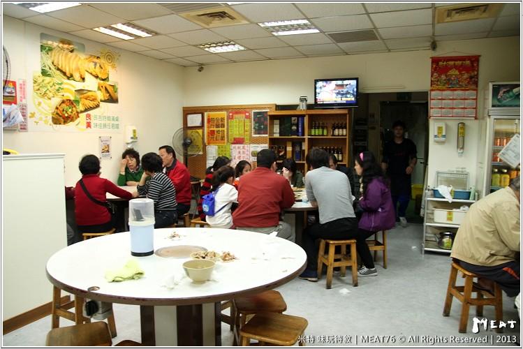 米特,味玩待敘 © MEAT76 2013【良美鵝肉專家】台北南港 鵝肉餐廳食記 近捷運昆陽站007