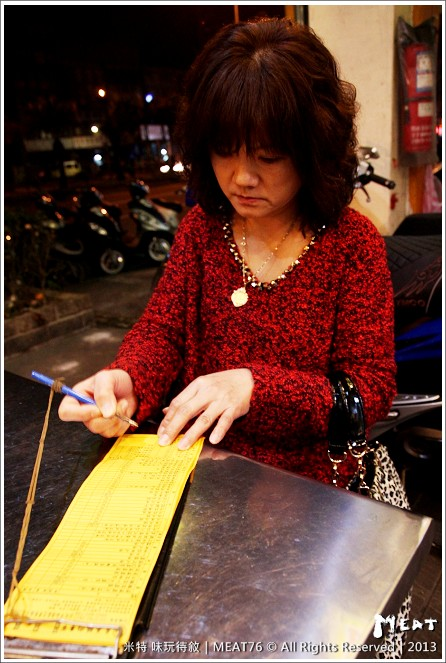 米特,味玩待敘 © MEAT76 2013【良美鵝肉專家】台北南港 鵝肉餐廳食記 近捷運昆陽站008