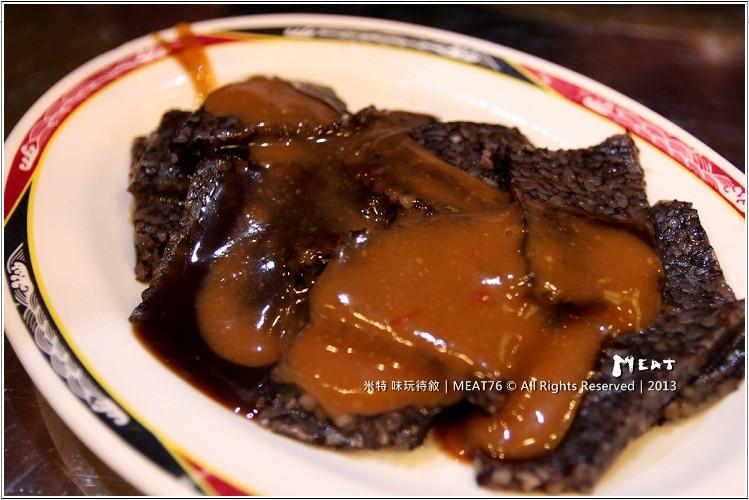 米特,味玩待敘 © MEAT76 2013【良美鵝肉專家】台北南港 鵝肉餐廳食記 近捷運昆陽站017