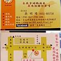 米特,味玩待敘 © MEAT76|2013【良美鵝肉專家】台北南港|鵝肉餐廳食記|近捷運昆陽站020|良美鵝肉名片