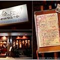 米特,味玩待敘 © MEAT76|2013【Miao|米亞歐 隨義小廚】台北內湖|義式輕食咖啡廳食記|貓控的秘密小天堂002