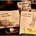 米特,味玩待敘 © MEAT76|2013【Miao|米亞歐 隨義小廚】台北內湖|義式輕食咖啡廳食記|貓控的秘密小天堂008