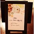 米特,味玩待敘 © MEAT76|2013【Miao|米亞歐 隨義小廚】台北內湖|義式輕食咖啡廳食記|貓控的秘密小天堂013|wifi