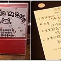 米特,味玩待敘 © MEAT76|2013【Miao|米亞歐 隨義小廚】台北內湖|義式輕食咖啡廳食記|貓控的秘密小天堂015|菜單