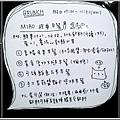 米特,味玩待敘 © MEAT76|2013【Miao|米亞歐 隨義小廚】台北內湖|義式輕食咖啡廳食記|貓控的秘密小天堂016|菜單|Brunch早午餐