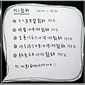米特,味玩待敘 © MEAT76|2013【Miao|米亞歐 隨義小廚】台北內湖|義式輕食咖啡廳食記|貓控的秘密小天堂018|菜單|三明治格子鬆餅下午茶