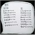 米特,味玩待敘 © MEAT76|2013【Miao|米亞歐 隨義小廚】台北內湖|義式輕食咖啡廳食記|貓控的秘密小天堂020|菜單|飲料冰沙咖啡