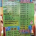 米特,味玩待敘 © MEAT76|2013【737鬆餅可麗餅】台北內湖737巷美食商圈夜市小吃攤食記005