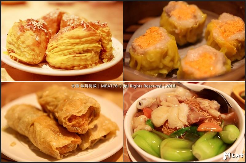 米特,味玩待敘 部落格© MEAT76|2013【餐廳清單】台北|港式飲茶叉燒料理