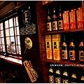 米特,味玩待敘部落格© MEAT76|2013【一氣串燒居酒屋|IKKI】台北中山|單點燒烤居酒屋餐廳食記005