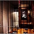 米特,味玩待敘部落格© MEAT76|2013【一氣串燒居酒屋|IKKI】台北中山|單點燒烤居酒屋餐廳食記007