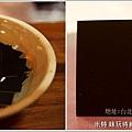 米特,味玩待敘部落格© MEAT76|2013【一氣串燒居酒屋|IKKI】台北中山|單點燒烤居酒屋餐廳食記022