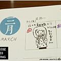 米特,味玩待敘 部落格© MEAT76|2013【手繪畫畫練習】2013-03米特手帳日記|為了夢想放棄麵包,值得。001