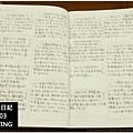 米特,味玩待敘 部落格© MEAT76|2013【手繪畫畫練習】2013-03米特手帳日記|為了夢想放棄麵包,值得。002