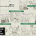 米特,味玩待敘 部落格© MEAT76|2013【手繪畫畫練習】2013-03米特手帳日記|為了夢想放棄麵包,值得。005