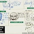 米特,味玩待敘部落格 © MEAT76|2013【手繪畫畫練習】2013-04米特手帳日記|繽紛的四月天010