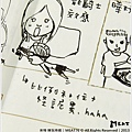 米特,味玩待敘部落格 © MEAT76|2013【手繪畫畫練習】2013-04米特手帳日記|繽紛的四月天011
