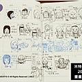 米特,味玩待敘部落格 © MEAT76|2013【手繪畫畫練習】2013-04米特手帳日記|繽紛的四月天002
