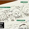 米特,味玩待敘部落格 © MEAT76|2013【手繪畫畫練習】2013-04米特手帳日記|繽紛的四月天004