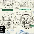 米特,味玩待敘部落格 © MEAT76|2013【手繪畫畫練習】2013-04米特手帳日記|繽紛的四月天006