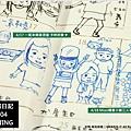 米特,味玩待敘部落格 © MEAT76|2013【手繪畫畫練習】2013-04米特手帳日記|繽紛的四月天007