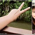 米特,味玩待敘部落格 © MEAT76|2013邀約體驗【鯉魚山登山步道】台北內湖|叮嚀小黑蚊防蚊液防蚊實測,踏青玩耍就是不給小黑蚊當跟屁蟲!012.jpg